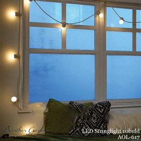 【レビューでクーポンプレゼント】スワン電器 Another garden LED Stringlight 10bulb AOL-617 WH CL LEDストリングライト 10球 おしゃれ クリスマス イルミネーション ライト 電球 防滴電池BOX 調光機能 アウトドア ガーデン