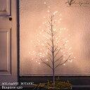 【レビューでクーポンプレゼント】スワン電器 Another garden BOTANIC Brantree 120 AOL-635WH ボタニックブランツリ…