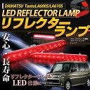 Reflectorlamp_tantola600_main