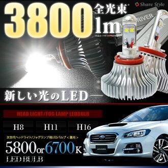 Levogue 雾雾 LED 灯亮度 MAX26W LED 雾灯 H8 H11 H16 形状从高强度 LED 灯 levogue 大雾雾 5800 K 6700 K