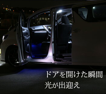 LEDフットランプリモコン操作でカラー変更8色のカラーとRGBSMDで最高の明るさフットライトLEDフットランプ多車種取付可能調光式LED減光対応ルームランプDIY