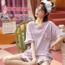 【当店人気】女性用パジャマ レディースパジャマ 半袖+七分丈パンツ上下2点セット M L XL XXL 綿 春 夏 超カワイイ…