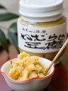 5000円以上お買い上げ 送料無料! ねむらせ豆腐(100g)