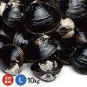 宍道湖 冷凍しじみ Lサイズ10kg(1kg×10袋、10キロ)♪【送料無料】青森県・十三湖に並ぶ日本有数の漁獲量を誇る島…