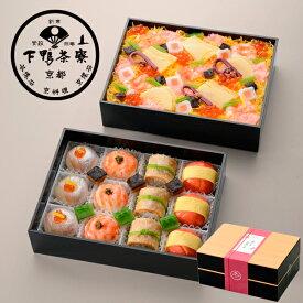 【母の日限定】母の日お祝い重 《京都 料亭 ギフト 母の日 数量限定 内祝い 出産祝い 結婚内祝い プレゼント ちらし寿司 還暦祝い 女性 お土産 すし》
