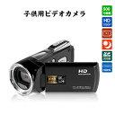 新元号【令和】記念セール ビデオカメラ カムコーダー 1080P 500万画素 静止画1200万画素 フルHD ナイトビジョン 夜間カメラ2.7インチL…