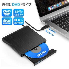 【4月限定ポイント5倍実施中】\レビュー特典付/ USB3.0外付け DVD ドライブ CD/DVDプレーヤー ポータブルDVDプレーヤー 高速 薄型 静音 CD/DVD読込み 書込み USB3.0 スーパーマルチドライブ CD-RW DVD-RW DVD±RW CD-RW USB3.0/2.0 Window/Mac OS対応