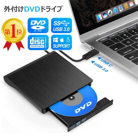 \あす楽/《P5倍+最大1,000円クーポン》★楽天1位6冠★USB3.0外付け DVD ドライブ CD/DVDプレーヤー ポータブルDVDプレーヤー 高速 薄型 静音 CD/DVD読込み 書込み USB3.0 スーパーマルチドライブ CD-RW DVD-RW DVD±RW CD-RW USB3.0/2.0 Window/Mac OS対応