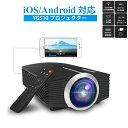 【お歳暮プレゼント 送料無料】SHINMEI YG510プロジェクター 1080P ミラーリング機能 iOS/Android対応 物理解像度800*…