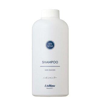 勒布朗非 E 洗发水防过敏洗发水 500 毫升) 能源资源袋包类型 * 私人 エコロポンプ 通过卖油离开泥土 ! 一个轻冲洗效果是 !