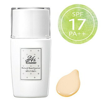 24 h cosmetics ( 24 hours cosmetics / 24 h cosme ) over 24 h UV-based lotion SPF15 PA 30 ml 24 h Foundation recommendations
