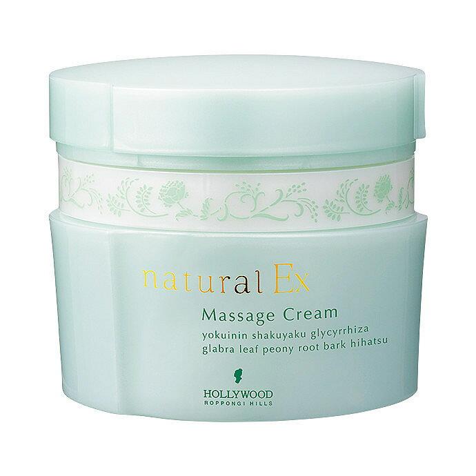 ハリウッド化粧品 ナチュラルEX マッサージクリームh 150g 約30回分 マッサージクリームなめらかな感触のマッサージクリーム保湿成分ブクリョウエキス配合