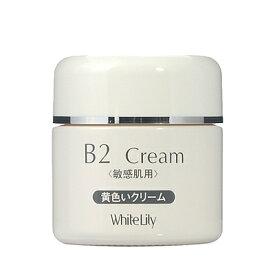 ホワイトリリー B2クリーム ボトル40g クリーム