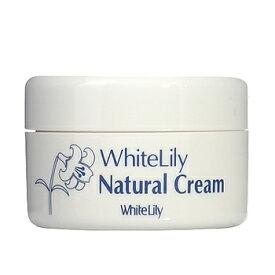 ホワイトリリー WLナチュラルクリーム 80g 全身用クリーム