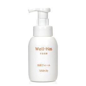 ホワイトリリー ウエルハースフォーム 300g 洗顔フォーム
