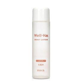 ホワイトリリー ウエルハースモイストローション 150ml 化粧水