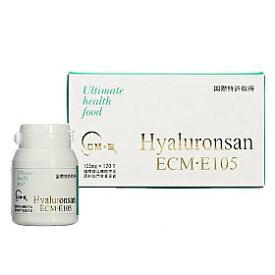ホワイトリリー ヒアルロンサンECM E105 300mg×60粒×2個 美容サプリメント