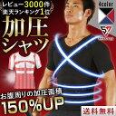 加圧シャツ メンズ 送料無料 加圧インナー スパルタックス 加圧Tシャツ 男性 スポーツ エクササイズ サポーター Vネ…