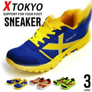 【在庫処分】スニーカー メンズスニーカー ジョギング ランニング シューズ ウォーキング スポーツシューズ マラソンシューズ カジュアルシューズ メッシュ 通気性 コンフォート 軽量 靴
