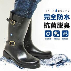 【送料無料】メンズ ブーツ レインシューズ メンズ 完全防水 レインブーツ スノーシューズ スノーブーツ メンズ 長靴 抗菌 消臭 防滑 男 人気 靴 2600/【あす楽対応】2021 冬新作