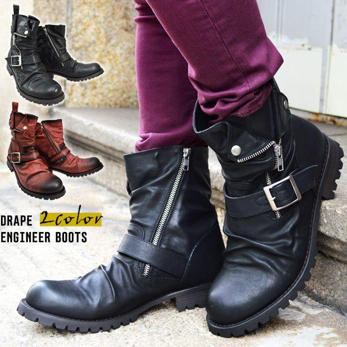 【送料無料】ブーツ メンズ ブーツ ドレープブーツ エンジニアブーツ ロングブーツ ビンテージブーツ サイドジッパー ウエスタンブーツ ベルト ロック ヴィジュアル バイカー 通販 靴 メンズシューズ ze319/【あす楽対応】2018ss 夏 サマー