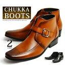 ビジネスシューズ メンズ ブーツ チャッカーブーツ サイドジップ ジッパー ベルト チャッカブーツ ショートブーツ ドレスシューズ 革靴 メンズブーツ 紳士靴 靴 メンズシューズ fg1465 /【あす楽対応】2020 冬 クリアランス