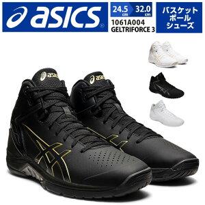 アシックス asics バスケットボールシューズ メンズ GELTRIFORCE 3 メンズシューズ スニーカー 運動靴 スポーツシューズ バスケットボール バスケ ジム 1061A004 【取り寄せ】2021 夏新作