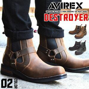 【送料無料】AVIREX アビレックス DESTROYER デストロイヤー アヴィレックス 本革 ブーツ メンズ 正規品 エンジニア ブーツ レザー 革 靴 サイドゴアブーツ リングブーツ ミリタリーブーツ 【取