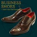 ビジネスシューズ メンズ ビジネス ポインテッドトゥ チゼルトゥトラッド [ストレートチップ] ダークブラウン 濃茶 フォーマル レースアップ 革靴 脚長 紐靴 紳士靴 メンズシューズ Zeeno ジ