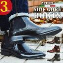 メンズ ブーツ サイドゴアブーツ メンズブーツ ショートブーツ ワークブーツ ドレスシューズ フォーマル 革靴 ビジネス ヴィンテージ ウイングチップ Zeeno ジーノ 靴 メンズシューズ ze1999/【あす楽対応】2020 冬 クリアランス