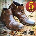 ブーツ メンズブーツ エンジニアブーツ ショートブーツ ドレープブーツ 革靴 ワークブーツ チャッカブーツ Wジッパー …