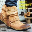 メンズ ブーツ 靴 メンズ ドレープブーツ エンジニアブーツ メンズブーツ エンジニアブーツ メンズ スエードブーツ ビンテージ Men's boots メンズブーツ ze517/【あす楽対応】2019 秋冬新作 トレンド