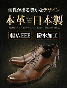 ビジネスシューズ本革2足セット日本製革靴メンズシューズスリッポン紳士靴スクエアトゥフォーマルストレートチップレザー脚長ロングノーズ