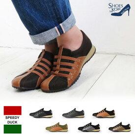 --SPEEDY DUCK(スピーディーダック)--メッシュ素材に4本ベルトのスポッと履ける♪レディーススニーカー カジュアル靴でも大活躍![FOO-MY-7604](スニーカー 靴 神戸 シューズ レディース スポーツ ウォーキングスニーカー ウォーキングシューズ ワイズ 2E 幅広 ローカット)
