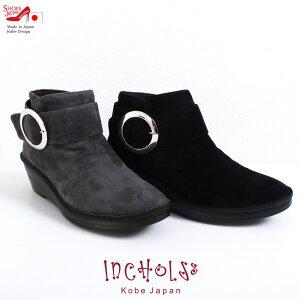 本革 日本製 コンフォートシューズ 【送料無料】 【In Cholje(インコルジェ)】思いっきり履きやすい! シルバーリング&ウェッジヒールでスタイル良く。 アンクルショートブーツ [FOO-SP-3251