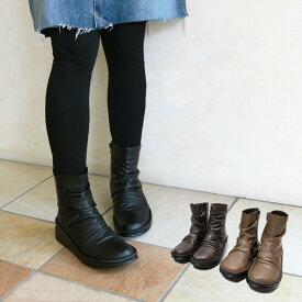 本革 日本製 ショートブーツ【In Cholje(インコルジェ)--思いっきり履きやすい!クシュッと、品良く履きたいショートブーツ歩きやすい靴 だから コンフォートシューズ としてもどうぞ! [FOO-SP-8209]H5.0