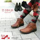 本革 日本製 ブーツ コンフォートシューズ 【In Cholje(インコルジェ)--思いっきり履きやすい!編み編み紐のクシュ…