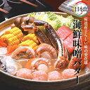 海鮮味噌バター鍋セット[N-02]生ずわいがにカット、鮭、たら、牡蠣、ほたて、かに団子、とうもろこし、ラーメン 海鮮鍋しゃぶしゃぶ