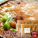 ふかひれ フカヒレ姿煮 尾びれ[中]200g×5P ふかひれスープ 味付け煮込み 高級中華料理 食材 サメコラーゲン 日本国内加工 千葉県館…