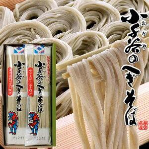 小千谷そば へぎそば 200g×5袋[10人前]乾麺 新潟県小千谷産 越後名産 おじやそば 海藻つなぎ
