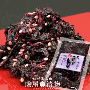 おかずしそ 1kg[200g 5P]紀州和歌山 梅干し漬物店 風味たっぷり手作りの味わい【送料無料】
