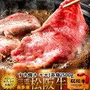松阪牛 ギフト すき焼き用 モモ500g[特選A5]【桐箱入】赤身 三重県産 高級 和牛 ブランド 牛肉 すきやき鍋 通販 人気