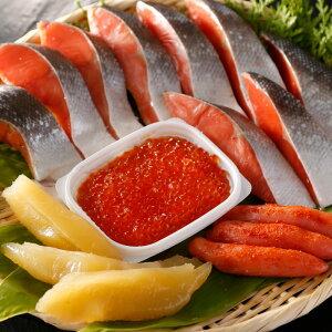 紅鮭・魚卵セット(紅鮭、いくら醤油漬け、辛子明太子、味付け数の子)【送料無料】