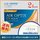 【送料無料】【メール便】エアオプティクス EXアクア 2箱(1箱3枚入)EX 一ヶ月 日本アルコン チバビジョン alcon ciba【1month】【代引不可】