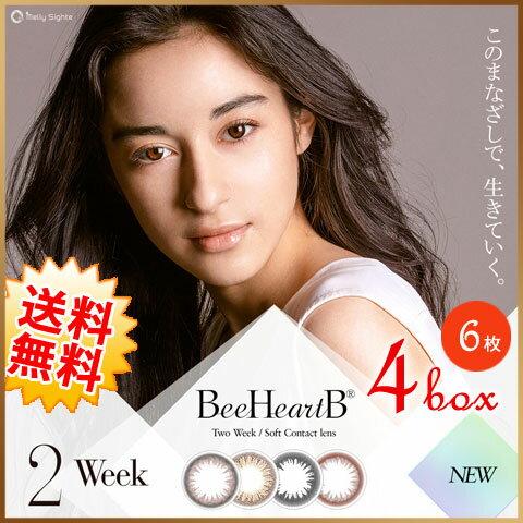ビーハートビー 2week 4箱(1箱6枚入)メール便 送料無料 2週間 BeeHeartB カラコン【メール便・代引き不可】