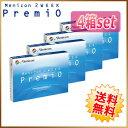 【送料無料】メニコン プレミオ 4箱(1箱6枚入)menicon premio【2week】