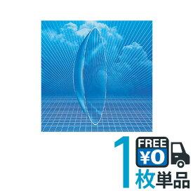 スーパーHi-O2 片眼 (レンズ1枚) 【ポスト便 送料無料 ・保証有】 シードスーパーハイオーツー(SEED) ハードコンタクトレンズ【RCP】