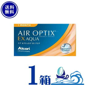 エアオプティクス EXアクア 1箱 (1箱3枚入) 【ポスト便 送料無料】一ヶ月使い捨て 日本アルコン alcon【代引不可】
