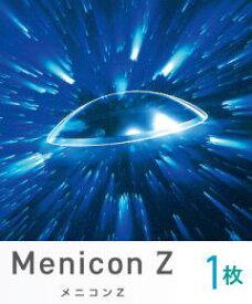 メニコンZ 片眼1枚 【保証有】【ポスト便 送料無料】 menicon メニコンZ ハードコンタクトレンズ 【★】【代引不可】