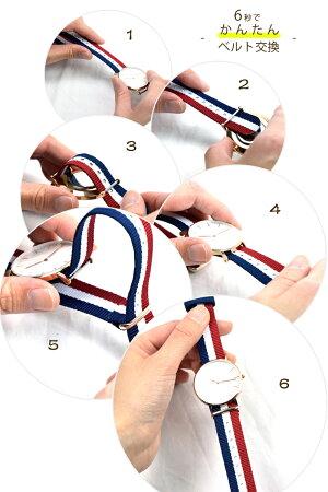 メール便発送/代引きは送料・手数料別途ウォッチリボンストラップ(NATO・腕時計替えベルト)選べる7色